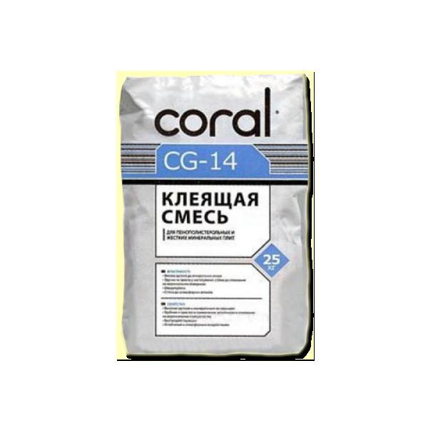 Клеящая смесь Coral CG-14